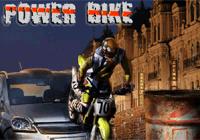 Powerbike Moto