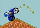 Sonic enduro